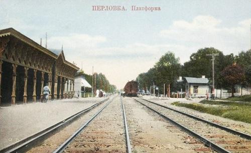 19_1912_perlovskaja