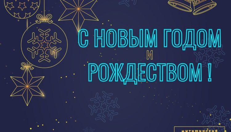New_Year_2020_1080x1080-01_min
