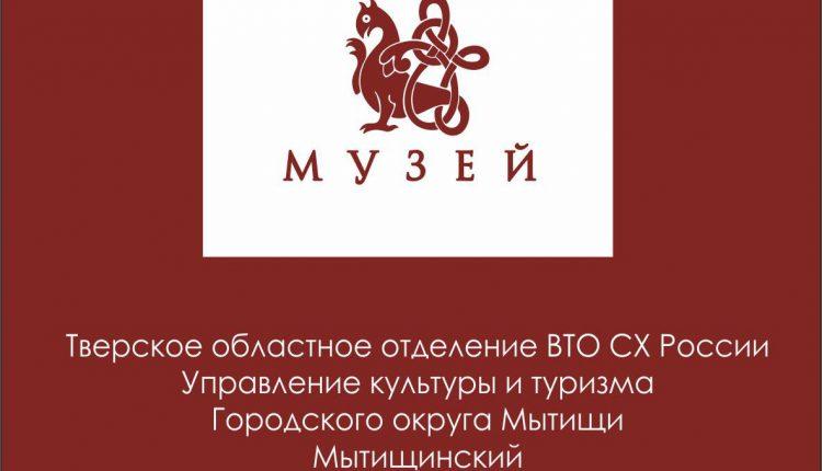 Приглашение_Стороженко_09.06_2