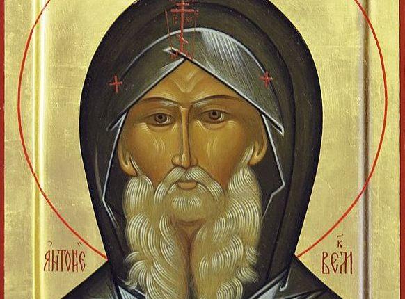 Святой Антоний Великий