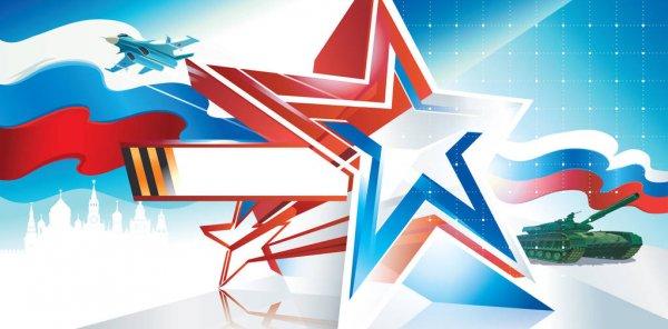 depositphotos_138595360-stock-illustration-background-and-symbols-of-the