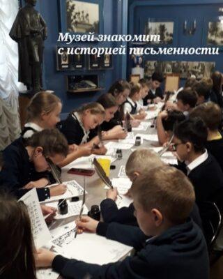 Одна из любимых музейных программ учащихся мытищинских школ - «Как писали на Руси». На ней можно узнать историю появления письменности, познакомиться со старинными азбуками глаголицей и кириллицей, увидеть старопечатные книги и написать гусиным пером челобитную грамоту царю. Все это сегодня выпало на долю четвероклассников гимназии № 6 — они были в восторге. Подробнее читайте на сайте Мытищинского историко-художественного музея:https://mytyshimuseum.ru/ #Мытищи #Мытищинскиймузей #мытищимузей #культураонлайн #культмо #мытищилайф #нашеподмосковье #культураМО #museum #museum586 #mytishi #mytishicity #mytishilife #мытищисити #гоМытищи #культураМытищи #мытищилайф #акция#action #Mytishchi