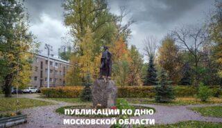 Область обладает развитым, одним из крупнейших в России научно-техническом комплексом. Также большое внимание уделяется вопросам безопасности: набирает обороты программа по внедрению камер видеонаблюдения