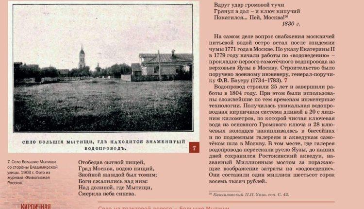 kirpichnaya-imperiya_4