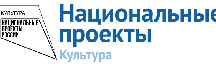 logo_ALL_culture_RGB