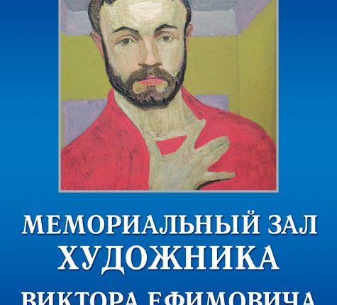 popkov_275_150_02